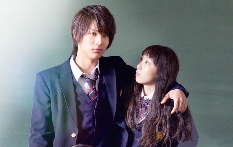 kyou-no-kira-kun-closest-love-to-heaven-japon-film-tanitimi