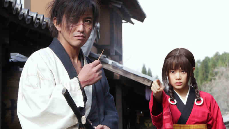 mugen-no-juunin-blade-of-the-immortal5